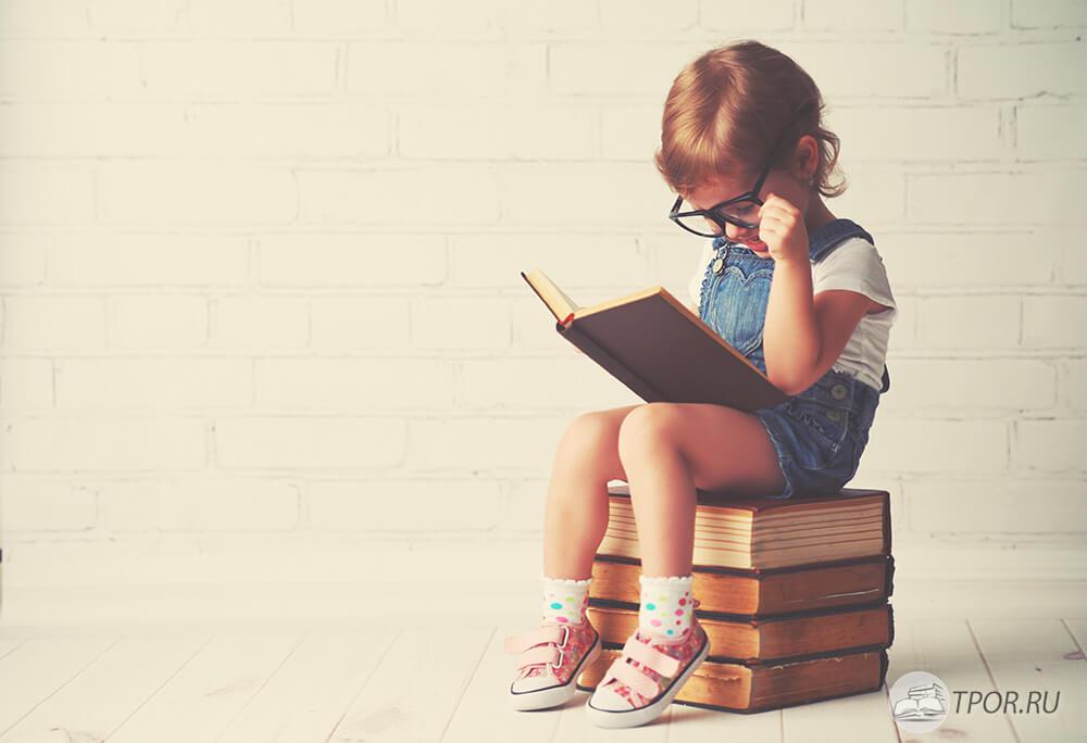 О пользе чтения книг