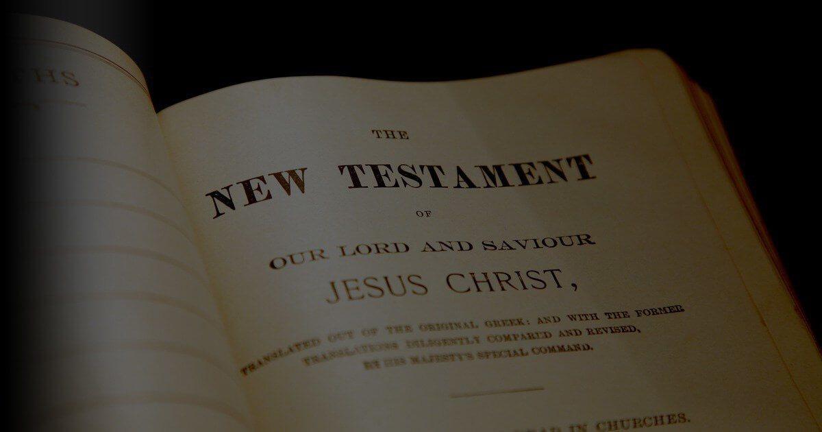 Новый Завет (аудио)
