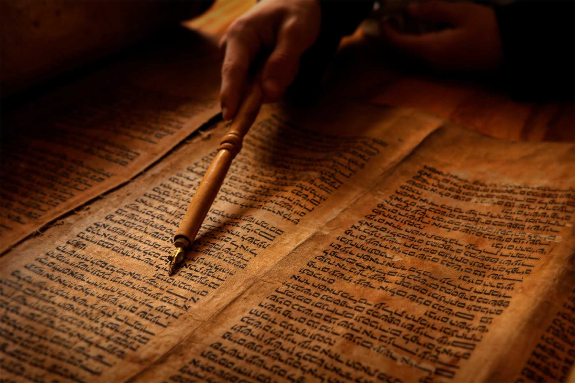 Ветхий Завет (аудио)