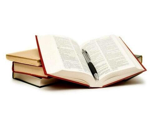 Библия и книги