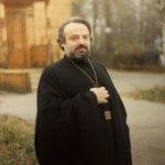 Александр Владимирович Мень
