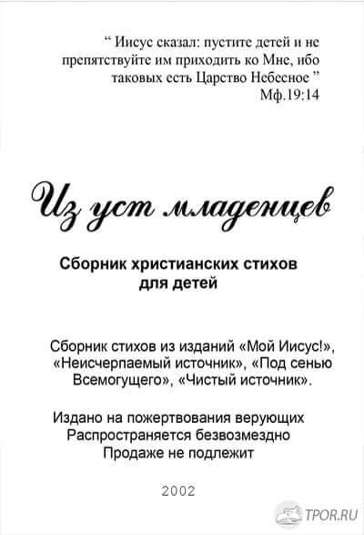 Валерий карибьян, сборник стихов – скачать fb2, epub, pdf на.